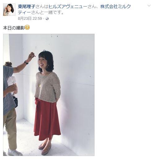 東尾理子FB