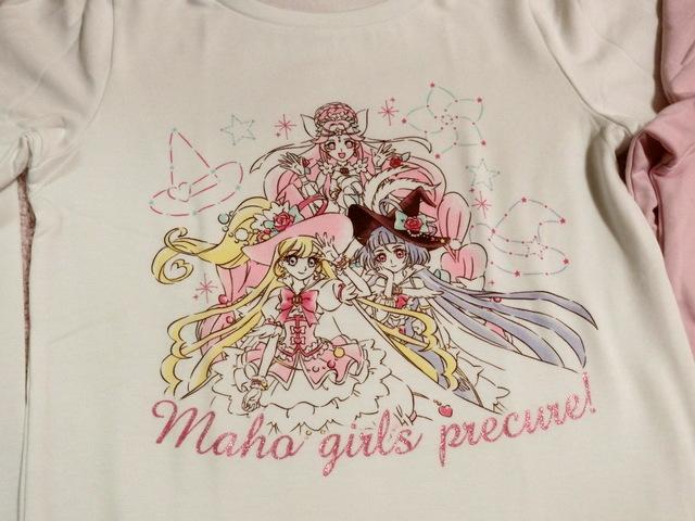 魔法使いプリキュア Tシャツ
